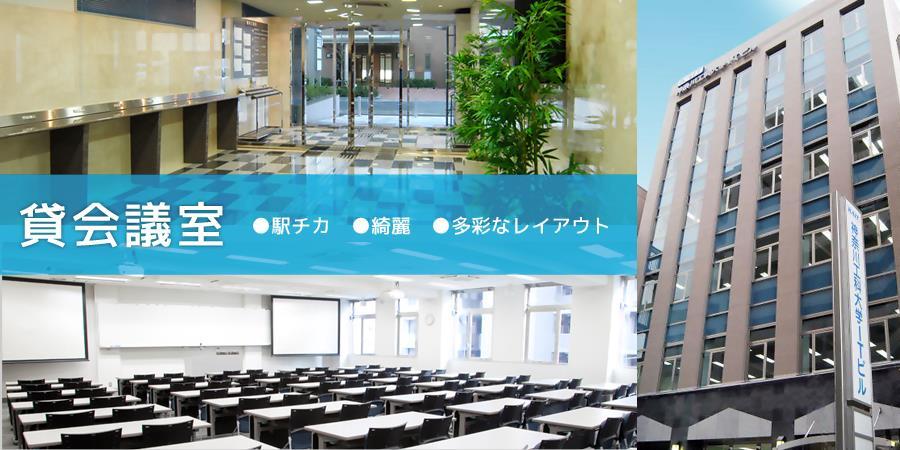 工科 大学 神奈川